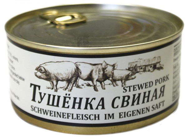 Schweinefleisch im Aufguss